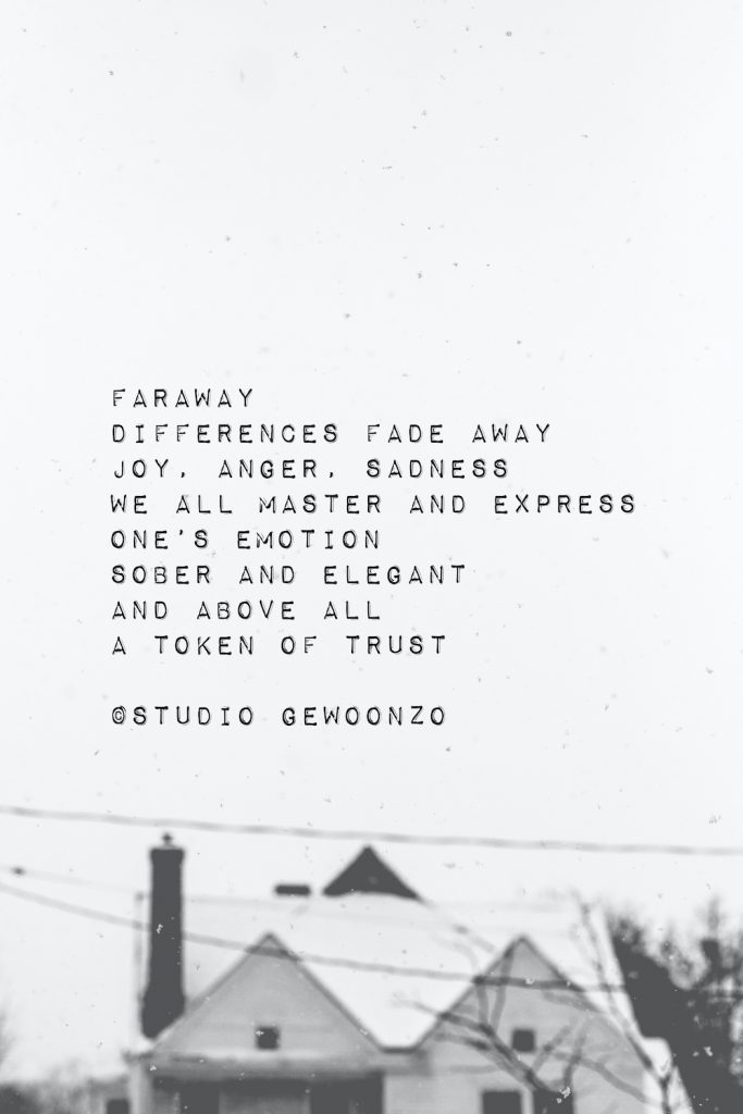 Poëzie - Faraway - ©Studio gewoonzo